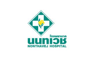 Nonthavej Hospital Logo
