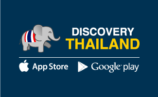 Thailand Travel by DiscoveryThailand.com (mobile application)